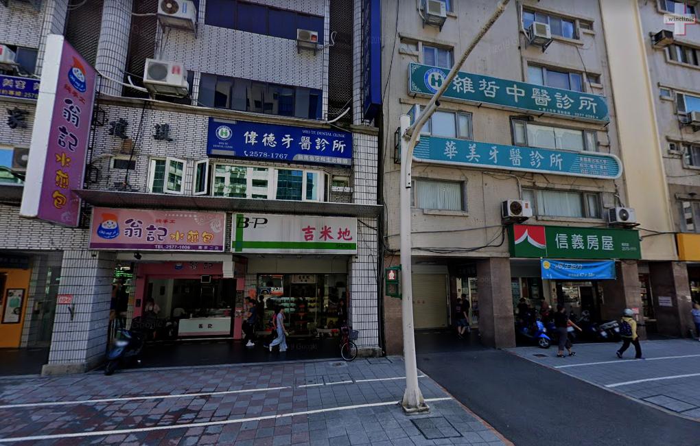 每1057人就拥有一家诊所,台湾社区医疗模式剖析